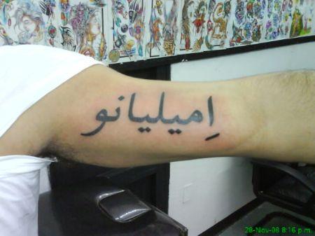 Tatuajes árabes Ideas Y Fotografías