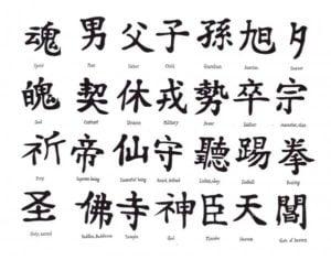 diseños de tatuajes chinos