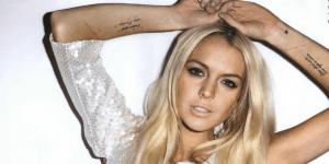 Tatuajes de Lindsay Lohan